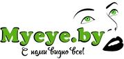 Myeye.by  - интернет-магазин контактных линз в  Солигорске