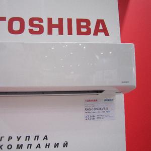 Кондиционеры Toshiba с установкой в Солигорске. Тайланд 5 лет гарантии