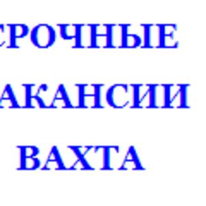 Требуются для работы в РБ по Солигорску