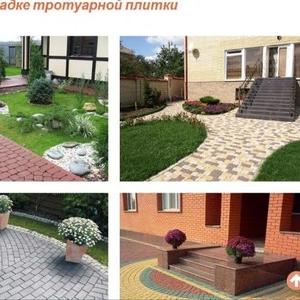 Солигорск Укладка тротуарной плитки,  обьем от 50 метров2