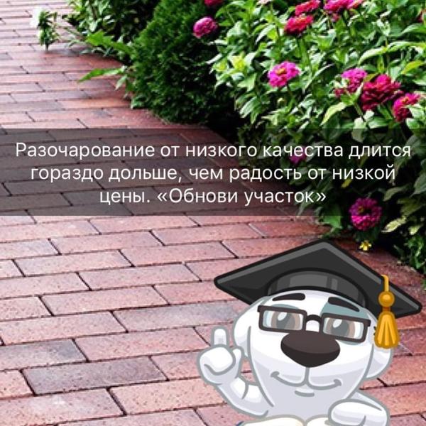 Тротуарная Плитка. Укладка от 50 м2 Солигорск и рн 5