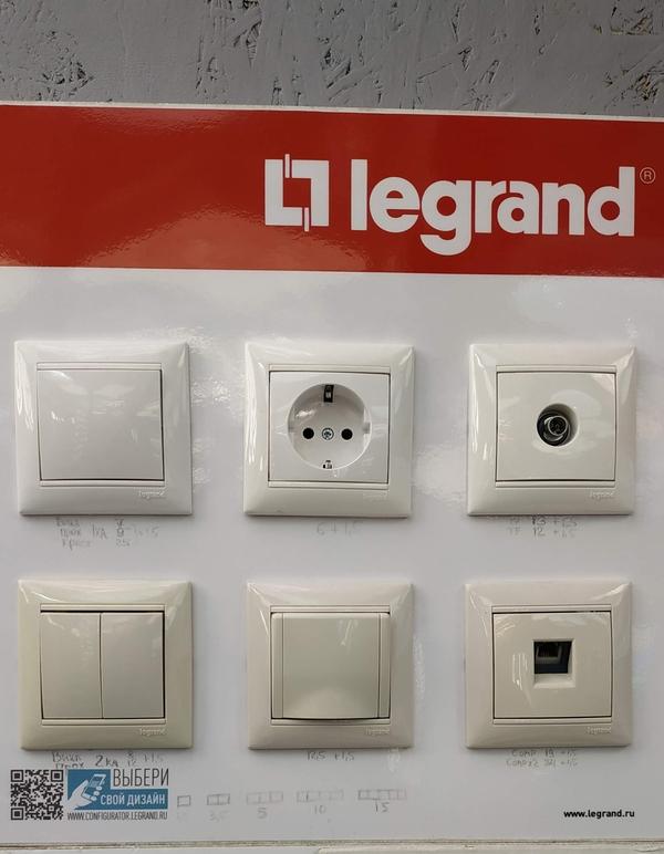 Legrand Valena Classic (Розетки-выключптели)